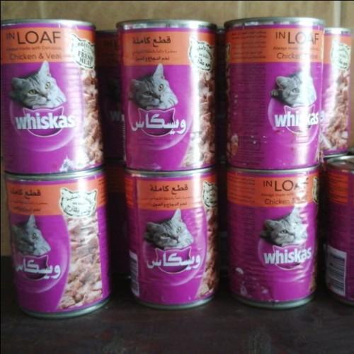 طعام قطط ويسكاس