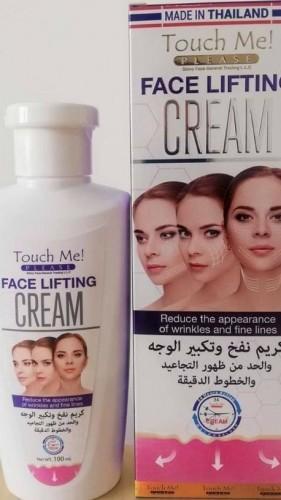 كريم نفخ و تكبير الخدين Touch me