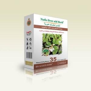 مضادة للاضطرابات الكبد والتهابه 35