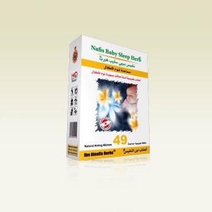 مساعدة لنوم الاطفال 49