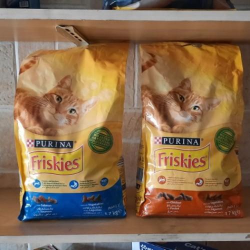 طعام قطط friskies